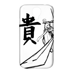 A Swordsman s Honor Samsung Galaxy S4 Classic Hardshell Case (pc+silicone)
