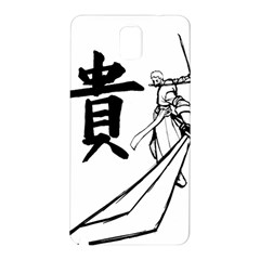 A Swordsman s Honor Samsung Galaxy Note 3 N9005 Hardshell Back Case
