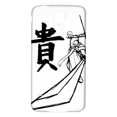A Swordsman s Honor Samsung Galaxy S5 Back Case (White)