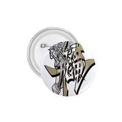 The Flying Dragon 1 75  Button
