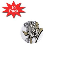The Flying Dragon 1  Mini Button Magnet (10 Pack)