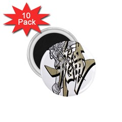 The Flying Dragon 1.75  Button Magnet (10 pack)