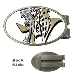 The Flying Dragon Money Clip (oval)