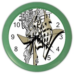 The Flying Dragon Wall Clock (Color)