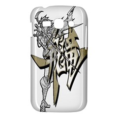 The Flying Dragon Samsung Galaxy Ace 3 S7272 Hardshell Case