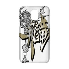 The Flying Dragon Samsung Galaxy S5 Hardshell Case