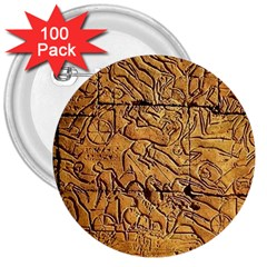 Ancient Egypt Mural 12aug 2014 3  Button (100 pack)