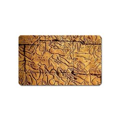 Ancient Egypt Mural 12aug 2014 Magnet (name Card)