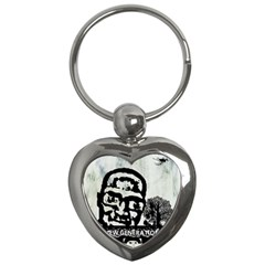 M G Firetested Key Chain (heart)