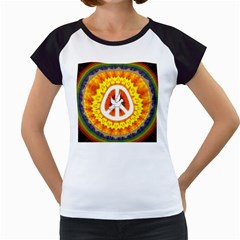 Psychedelic Peace Dove Mandala Women s Cap Sleeve T Shirt (white)