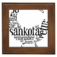 Sankofashirt Framed Ceramic Tile