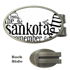 Sankofashirt Money Clip (oval)