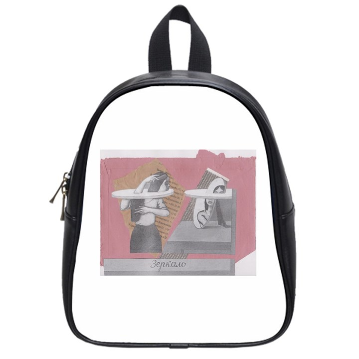 Marushka School Bag (Small)