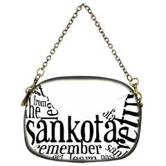 Sankofashirt Chain Purse (one Side)