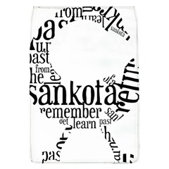 Sankofashirt Removable Flap Cover (large)