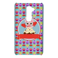 Cupcake with Cute Pig Chef LG G2 Hardshell Case