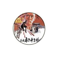 Shao Lin Ta Peng Hsiao Tzu D80d4dae Golf Ball Marker (for Hat Clip)
