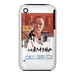 Shao Lin Ta Peng Hsiao Tzu D80d4dae Apple Iphone 3g/3gs Hardshell Case (pc+silicone)