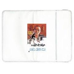 Shao Lin Ta Peng Hsiao Tzu D80d4dae Samsung Galaxy Tab 7  P1000 Flip Case