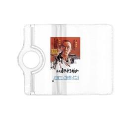 Shao Lin Ta Peng Hsiao Tzu D80d4dae Kindle Fire HD (2013) Flip 360 Case