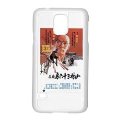 Shao Lin Ta Peng Hsiao Tzu D80d4dae Samsung Galaxy S5 Case (White)