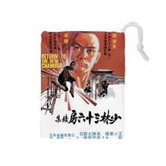Shao Lin Ta Peng Hsiao Tzu D80d4dae Drawstring Pouch (Medium)