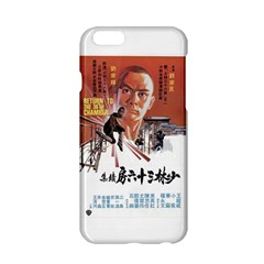 Shao Lin Ta Peng Hsiao Tzu D80d4dae Apple iPhone 6 Hardshell Case