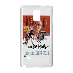 Shao Lin Ta Peng Hsiao Tzu D80d4dae Samsung Galaxy Note 4 Hardshell Case