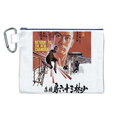Shao Lin Ta Peng Hsiao Tzu D80d4dae Canvas Cosmetic Bag (Large)