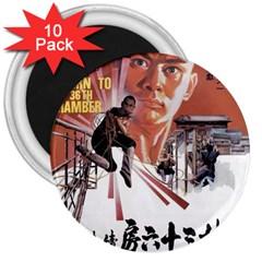 Shao Lin Ta Peng Hsiao Tzu D80d4dae 3  Button Magnet (10 Pack)