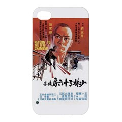 Shao Lin Ta Peng Hsiao Tzu D80d4dae Apple Iphone 4/4s Hardshell Case