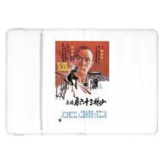 Shao Lin Ta Peng Hsiao Tzu D80d4dae Samsung Galaxy Tab 8.9  P7300 Flip Case