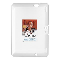Shao Lin Ta Peng Hsiao Tzu D80d4dae Kindle Fire Hdx 8 9  Hardshell Case