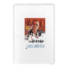 Shao Lin Ta Peng Hsiao Tzu D80d4dae Samsung Galaxy Tab Pro 10.1 Hardshell Case