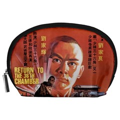 Shao Lin Ta Peng Hsiao Tzu D80d4dae Accessory Pouch (large)