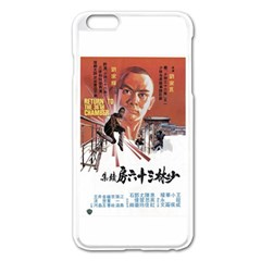 Shao Lin Ta Peng Hsiao Tzu D80d4dae Apple iPhone 6 Plus Enamel White Case