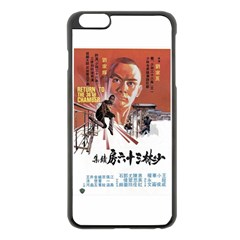 Shao Lin Ta Peng Hsiao Tzu D80d4dae Apple iPhone 6 Plus Black Enamel Case