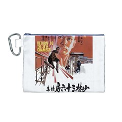 Shao Lin Ta Peng Hsiao Tzu D80d4dae Canvas Cosmetic Bag (Medium)