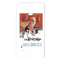 Shao Lin Ta Peng Hsiao Tzu D80d4dae Samsung Note 4 Hardshell Back Case