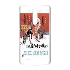 Shao Lin Ta Peng Hsiao Tzu D80d4dae LG G3 Back Case