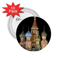 Saint Basil s Cathedral  2 25  Button (10 Pack)