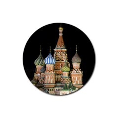 Saint Basil s Cathedral  Drink Coasters 4 Pack (round)