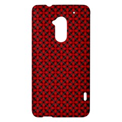 Cute Pretty Elegant Pattern HTC One Max (T6) Hardshell Case