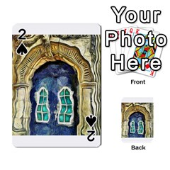 Luebeck Germany Arched Church Doorway Playing Cards 54 Designs