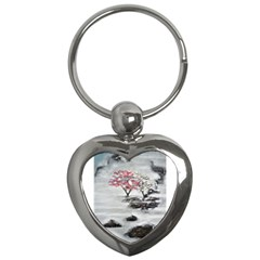 Mountains, Trees And Fog Key Chains (heart)