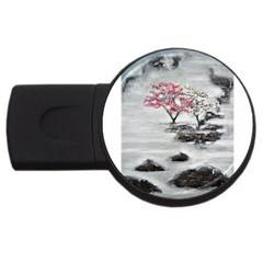 Mountains, Trees And Fog Usb Flash Drive Round (4 Gb)