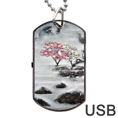 Mountains, Trees and Fog Dog Tag USB Flash (One Side)