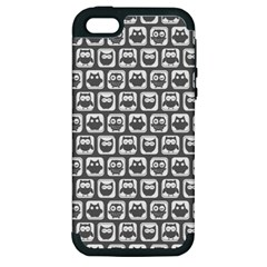 Gray And White Owl Pattern Apple iPhone 5 Hardshell Case (PC+Silicone)
