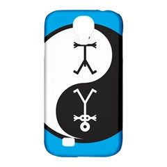 Yin And Yang Icon  Samsung Galaxy S4 Classic Hardshell Case (PC+Silicone)