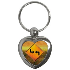 Direction Key Chains (Heart)